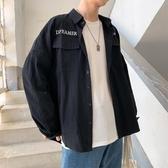 長袖襯衫襯衫男長袖韓版寬鬆潮流休閒帥氣襯衣男士港風百搭男生bf外套寸衫 新品
