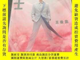 二手書博民逛書店ELLE罕見MEN睿士雜誌2020年1月總第105期 封面人物王俊凱Y278173