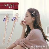 一字夾發夾百搭頭飾瀏海夾水鑚發卡子頂夾韓國邊夾成人簡約發飾品 科炫數位