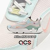 Nike 休閒鞋 Wmns RYZ 365 II 2 粉紅 藍 綠 增高 孫芸芸 女鞋【ACS】 DJ0036-861