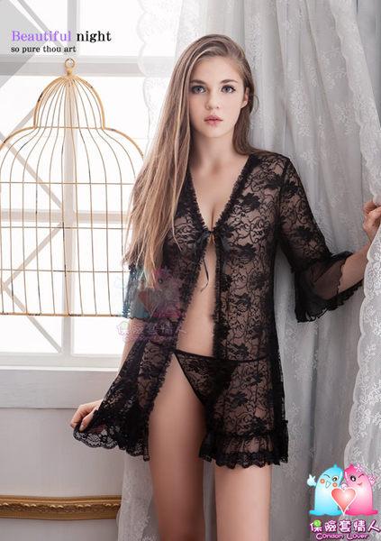 【愛愛雲端】大尺碼黑色緹花柔紗二件式罩衫丁褲 NY14020017