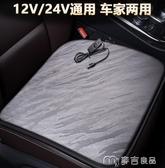 發熱坐墊車載座椅加熱墊車用電加熱坐墊冬季12V電熱墊USB接口電熱毯汽車YYS 快速出貨
