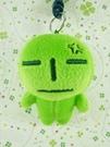 【震撼精品百貨】藍海寶寶~絨毛鎖圈-綠生氣
