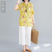 棉麻夏裝2020新款套裝女媽媽寬鬆洋氣質闊腿褲兩件套休閒時尚大碼 KP1693【Pink 中大尺碼】