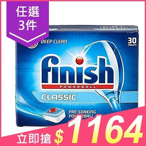 【任3件$1164】Finish 亮碟強效洗碗球(30顆入) 洗碗機專用【小三美日】