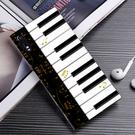 Sony Xperia XZ F8332 XZs G8232 手機殼 硬殼 鋼琴琴鍵