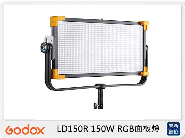 Godox 神牛 LD150R 150W RGB 面板燈(LD 150R,公司貨) 直播 遠距教學 視訊