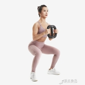 多用途環狀啞鈴壺鈴共健身塑形肌肉全身負重訓練浸塑家用 【原本良品】