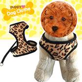 豹紋印花透氣寵物胸背帶組+牽繩背心式胸背帶工字胸背衣寵物背帶狗胸背組貓胸背套保護型胸