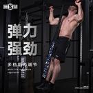 拉力器 引體向上輔助帶助力帶單杠訓練帶家用彈力繩拉力阻力帶健身器材男【幸福小屋】