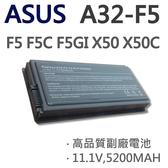 ASUS 華碩 A32-F5 6芯 日系電芯 電池 X59 X50 X50R F5M F5N F5R F5RI F5SL F5V F5VI F5VL A32-X50 F5R-1A