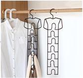 黑五好物節多功能多層鐵藝包包掛架圍巾領帶架衣柜收納架皮帶掛鉤整理架衣架 易貨居