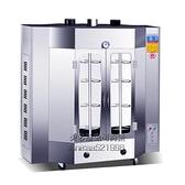 24型燃氣烤鴨爐商用木炭電熱全自動旋轉烤魚雞五花肉燒鵝烤箱機器 每日特惠NMS