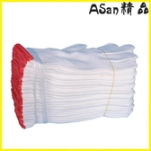 伊人 勞保手套手套勞保耐磨棉線手套防護工作紗線手套