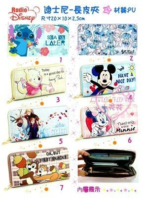 小花花日本精品迪士尼史迪奇小熊維尼冰雪奇緣長夾皮夾單一價現貨