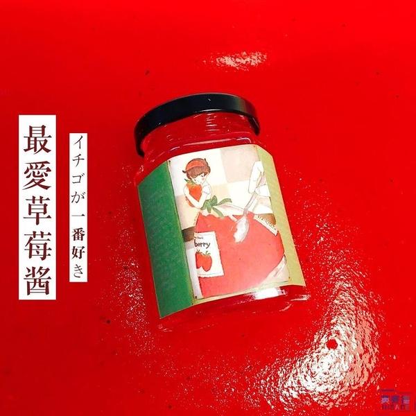 史萊姆果醬起泡膠磨砂質感顆粒感解壓成品【英赛德3C数码馆】