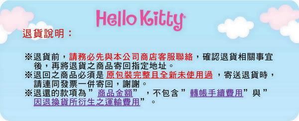 【震撼精品百貨】Hello Kitty 凱蒂貓~針織斜背包斜背袋『白底紅櫻桃』L