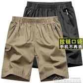 中年男士短褲純棉爸爸裝寬鬆大碼中老年人休閒五分褲外穿褲衩 居樂坊生活館