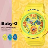 Baby-G BGA-190-9B 旅行雙時區腕錶 BGA-190-9BDR