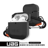 UAG AirPods 耐衝擊防水防塵保護殼-極黑 / 黑 強強滾