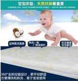 床墊 床墊80*200cm3e椰棕墊分段式可加長硬棕墊乳膠床墊 YXS優家小鋪