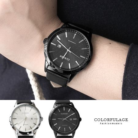 手錶 都會時尚立體菱格紋錶盤質感皮革手錶腕錶  帥氣型男款 柒彩年代【NE1391】日期顯示