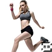 運動內衣女跑步防震防下垂健身聚攏美背定型背心式【左岸男裝】