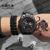 黑科技手錶男士運動韓版學生特種兵機械智能防水多功能戰術電子錶        時尚教主