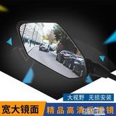 機車後照鏡 電動機車後視鏡反光鏡通用電瓶車倒車鏡踏板雅迪小龜王三輪車LX 智慧e家