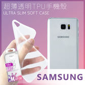 SAMSUNG J2prime 超薄 透明 TPU 手機殼 軟殼 透氣 防指紋 彈性 MQueen膜法女王