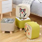 家用小凳子時尚沙發凳實木板凳創意換鞋凳客廳茶幾凳布藝成人矮凳 NMS漾美眉韓衣