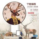 掛鐘復古鐘錶掛鐘客廳木質懷舊掛錶臥室辦公室裝飾品靜音時鐘創意掛件wy