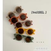 韓國兒童墨鏡寶寶1歲凹造型復古ins韓版可愛防曬男女兒童眼鏡潮 極簡雜貨