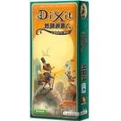 『高雄龐奇桌遊』 妙語說書人4:緣起 DIXIT Origins 繁體中文版 正版桌上遊戲專賣店