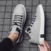 休閒帆布板鞋高幫夏季韓版潮流百搭透氣鞋子 巴黎時尚
