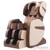 銳寶邁按摩椅家用智慧太空艙全身揉捏多功能老年人電動沙發按摩器gio 时尚芭莎