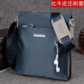 男士側背包帆布男斜挎小包包背包休閒運動包時尚韓版潮跨包公文包 青木鋪子