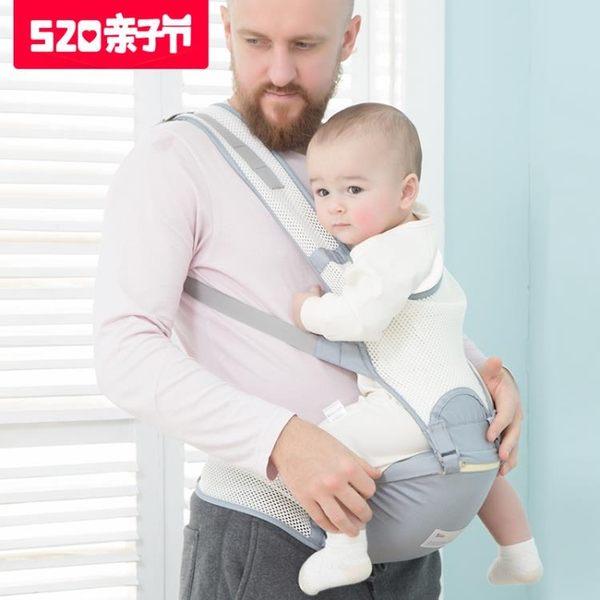嬰兒背帶嬰兒腰凳背帶四季通用多功能寶寶坐凳坐抱單凳夏 貝芙莉