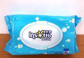 【寶溼蓋濕巾均一包$39】 純水(保濕蓋)80抽柔膚濕巾(18包/箱)