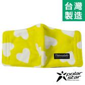 PolarStar 保暖口罩 台灣製造 『黃色愛心』輕量│保暖│透氣│刷毛│騎車 P14607