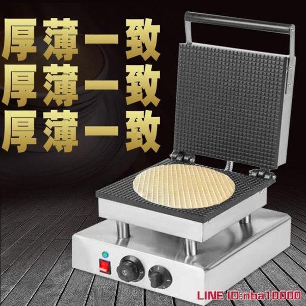 蛋捲機海美瑞蛋捲機家用商用新款小型手工擺攤烤蝦片脆皮雞蛋捲機器方型 MKS摩可美家