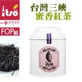 一手私藏世界紅茶│台灣三峽蜜香紅茶-散茶(40公克/罐)