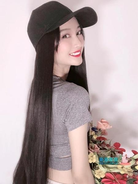 假髮帽子 帽子假髮一體女秋冬新式時尚網紅長髮直髮自然帶假頭髮的全頭套式
