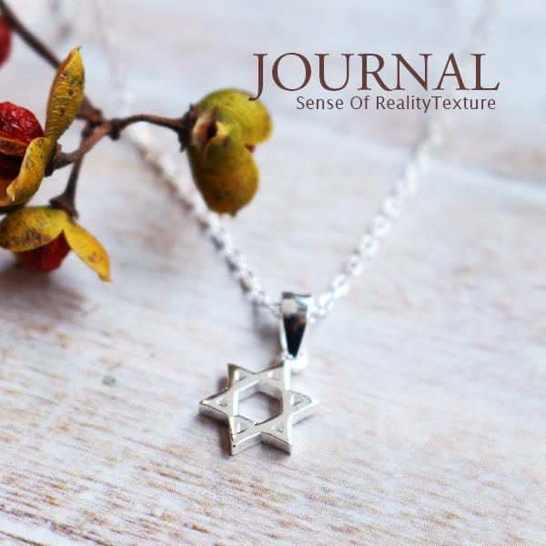 925純銀 大衛之盾 六芒星 鎖骨鍊 短項鍊_質物日誌Journal