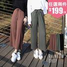 腰綁帶彈性百摺寬褲-N-Rainbow【...