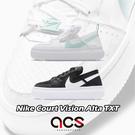 Nike 休閒鞋 Wmns Court Vision Alta TXT 白 綠 黑 任選 厚底 女鞋 增高 運動鞋 【ACS】 CW6536