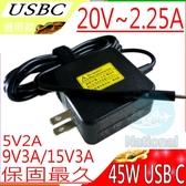 USB-C 45W 變壓器-20V/2.25A,15V/3A,9V/3A,5V/3A,Lenovo YOGA 370,720-12ik,910,910-13,910-13IKB,USB-C,USB C