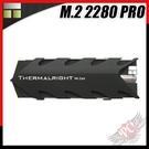 [ PCPARTY ] 利民 Thermalright M.2 2280 PRO SSD 固態硬碟散熱片