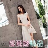 白色洋裝黑色小晚禮服女宴會洋裝生日洋裝名媛氣質短款平時可穿LX交換禮物