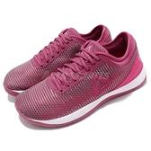 Reebok 訓練鞋 R CrossFit Nano 8.0 粉紅 白 健身專用 運動鞋 女鞋【ACS】 CN2978